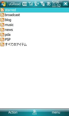20080516115253_m.jpg