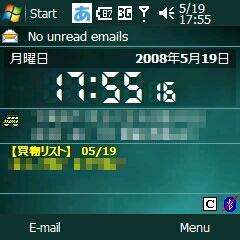 20080519175517re.jpg