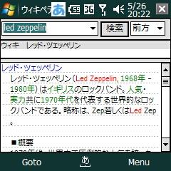 20080526202314.jpg