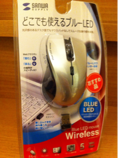 image-20120828015135.png