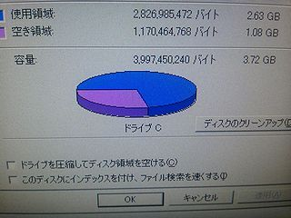 100426_141729re.jpg