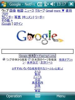 20080407131730_m.jpg