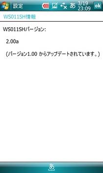 20080319230954.jpg