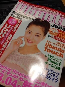 Ubuntu_magazine.jpg