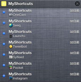 iphone5_0401.jpg
