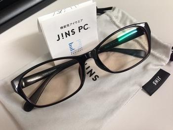 jinspc_01.jpg